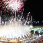 Festas de Réveillon 2017 em Manaus (AM)