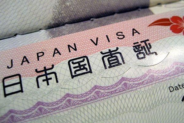 Japão – Como Tirar o Visto de Turista?