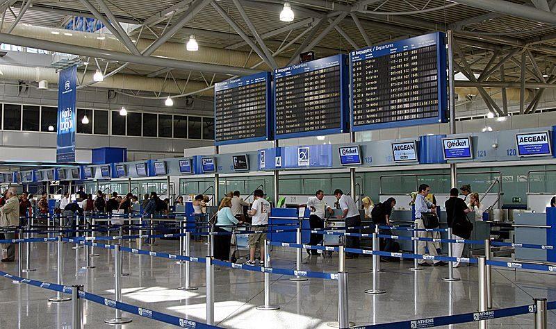 Autorização Prévia para Viagem para Europa
